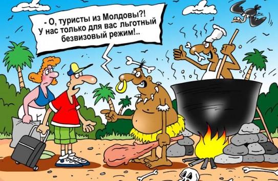 Анекдоты Про Молдаван