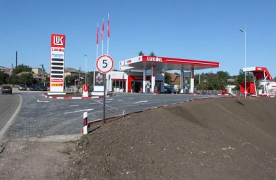 «LUKOIL-Moldova» дает старт