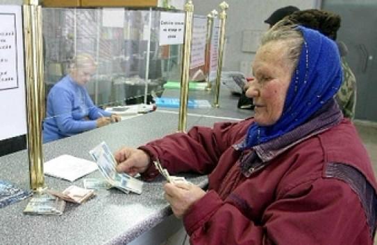 Льготы для пенсионеров в украине проезд в электричке