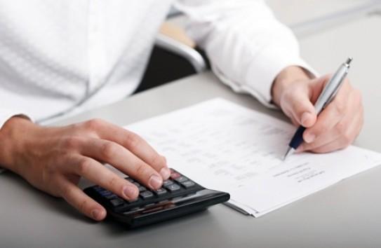 график работы налоговой инспекции:
