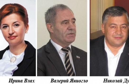 Выборы башкана Гагаузии: кто следующий?