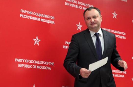Латвийский публицист: Страна уйдет от ЕС и США к Кремлю