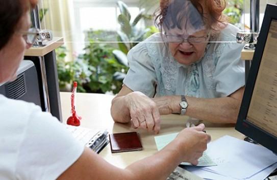 Какая прибавка к пенсии будет в августе 2016 году работающим пенсионерам