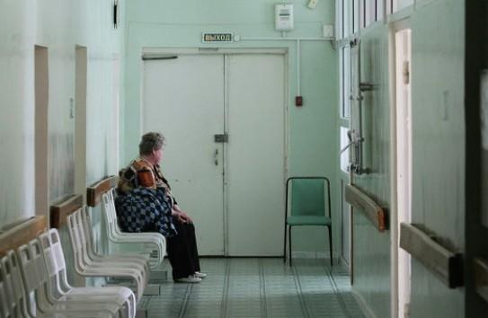 Филиал 2 поликлиники 170 москва