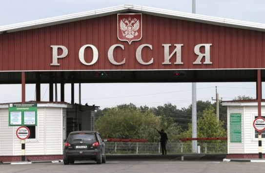 Пересечение границы Российской Федерации вполне может стать платным