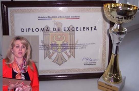 Газета Молдавские ведомости награждена дипломом минздрава   Газета Молдавские ведомости награждена дипломом минздрава Молдавские Ведомости