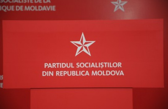 {Социалисты хотят приравнять пропаганду гомосексуализма к вредоносной информации} Молдавские Ведомости