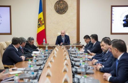 {В центральных органах власти Молдовы почти не представлены русские, украинцы, гагаузы, болгары} Молдавские Ведомости