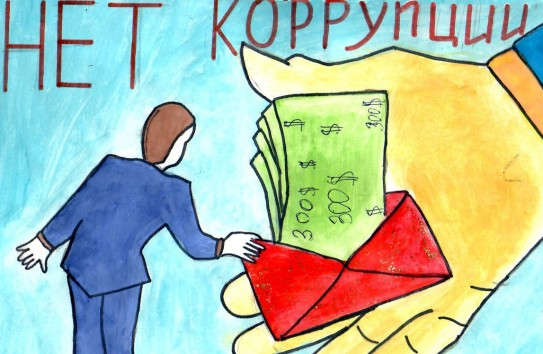 Москве Погода сочинение я против коррупции для студентов подсветка для