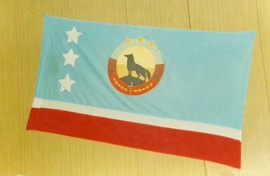 Народное движение «Gagauz Halki» озабочено дестабилизацией обстановки в Гагаузии