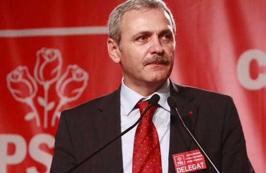 Партнеры Плахотнюка проиграли выборы в Европарламент