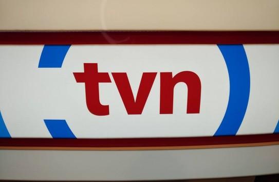 Телеканал на севере страны приостанавливает вещание