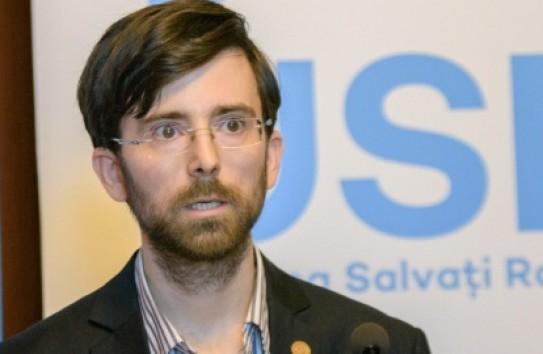Румынский политик запугивает ACUM «кознями» социалистов
