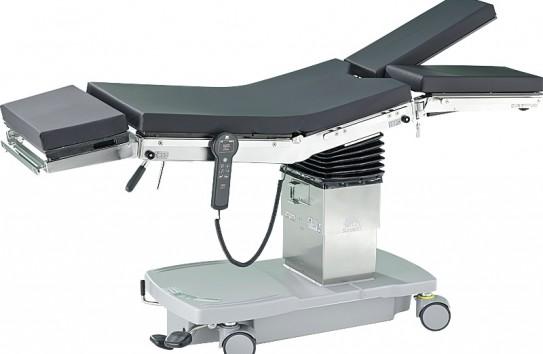 Современное оборудование для больницы Сынджерей от Японии