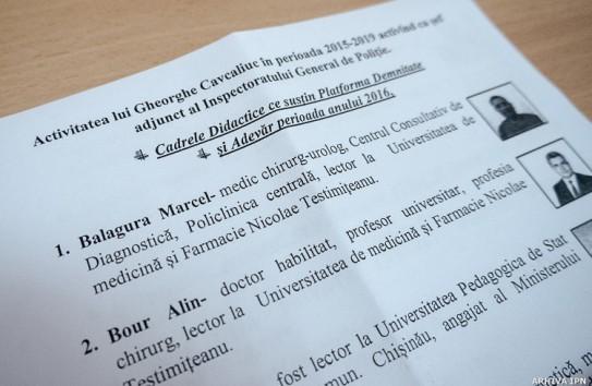 Бывший сотрудник МВД: Материалы о прослушивании и слежке уничтожены