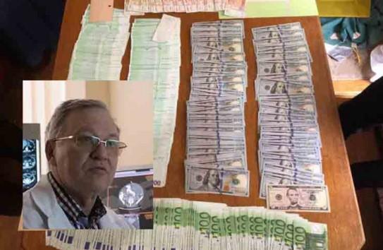 Врачу, бравшему взятки, вернули изъятые 6 миллионов лей