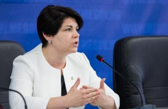 Гаврилицэ: Кику лжет, говоря о том, что повышение тарифа на газ было согласовано с МВФ правительством Санду