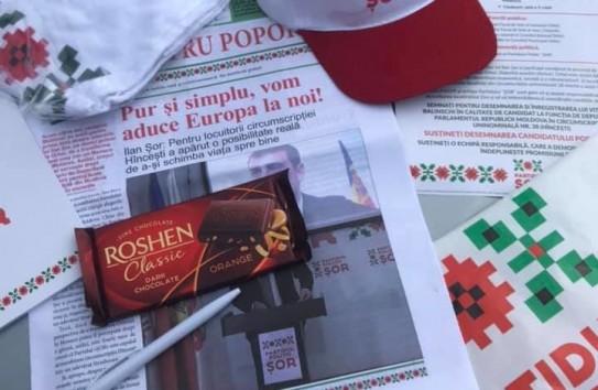 Либералы о Партии Шора: Они раздавали людям пакеты и отвозили их в OrheiLand